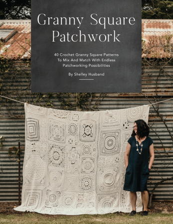 Granny Square Patchwork Book Cover by Shelley Husband